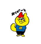 「しゅりまる」TAK-Z スタンプ(個別スタンプ:03)