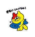 「しゅりまる」TAK-Z スタンプ(個別スタンプ:05)