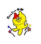 「しゅりまる」TAK-Z スタンプ(個別スタンプ:07)
