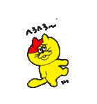 「しゅりまる」TAK-Z スタンプ(個別スタンプ:09)