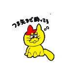 「しゅりまる」TAK-Z スタンプ(個別スタンプ:10)
