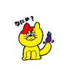 「しゅりまる」TAK-Z スタンプ(個別スタンプ:11)