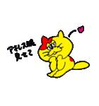 「しゅりまる」TAK-Z スタンプ(個別スタンプ:12)
