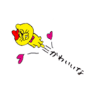 「しゅりまる」TAK-Z スタンプ(個別スタンプ:13)
