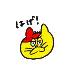 「しゅりまる」TAK-Z スタンプ(個別スタンプ:14)