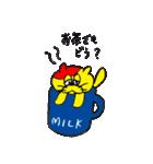 「しゅりまる」TAK-Z スタンプ(個別スタンプ:15)