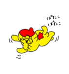 「しゅりまる」TAK-Z スタンプ(個別スタンプ:17)