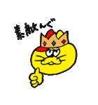 「しゅりまる」TAK-Z スタンプ(個別スタンプ:19)