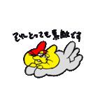 「しゅりまる」TAK-Z スタンプ(個別スタンプ:20)