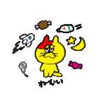 「しゅりまる」TAK-Z スタンプ(個別スタンプ:22)