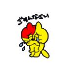 「しゅりまる」TAK-Z スタンプ(個別スタンプ:23)