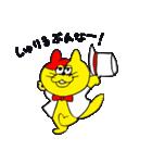 「しゅりまる」TAK-Z スタンプ(個別スタンプ:25)