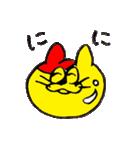 「しゅりまる」TAK-Z スタンプ(個別スタンプ:26)