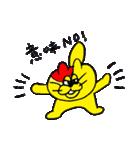 「しゅりまる」TAK-Z スタンプ(個別スタンプ:27)