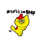 「しゅりまる」TAK-Z スタンプ(個別スタンプ:28)