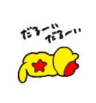 「しゅりまる」TAK-Z スタンプ(個別スタンプ:29)