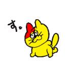 「しゅりまる」TAK-Z スタンプ(個別スタンプ:30)