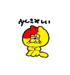「しゅりまる」TAK-Z スタンプ(個別スタンプ:32)