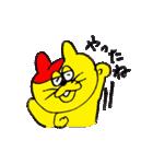 「しゅりまる」TAK-Z スタンプ(個別スタンプ:33)