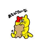 「しゅりまる」TAK-Z スタンプ(個別スタンプ:34)