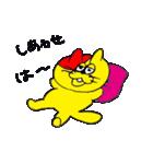 「しゅりまる」TAK-Z スタンプ(個別スタンプ:35)