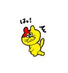 「しゅりまる」TAK-Z スタンプ(個別スタンプ:36)
