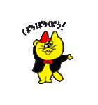 「しゅりまる」TAK-Z スタンプ(個別スタンプ:37)