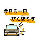 旧車シリーズ・ブルブルPart2(個別スタンプ:1)