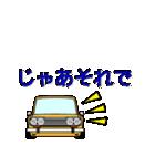 旧車シリーズ・ブルブルPart2(個別スタンプ:3)