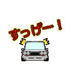 旧車シリーズ・ブルブルPart2(個別スタンプ:4)