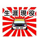 旧車シリーズ・ブルブルPart2(個別スタンプ:5)