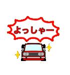 旧車シリーズ・ブルブルPart2(個別スタンプ:6)