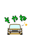 旧車シリーズ・ブルブルPart2(個別スタンプ:8)