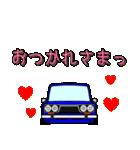旧車シリーズ・ブルブルPart2(個別スタンプ:10)