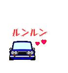 旧車シリーズ・ブルブルPart2(個別スタンプ:11)
