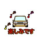 旧車シリーズ・ブルブルPart2(個別スタンプ:12)