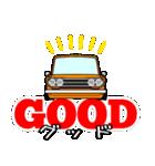 旧車シリーズ・ブルブルPart2(個別スタンプ:13)