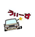 旧車シリーズ・ブルブルPart2(個別スタンプ:15)