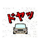旧車シリーズ・ブルブルPart2(個別スタンプ:16)