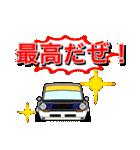 旧車シリーズ・ブルブルPart2(個別スタンプ:17)