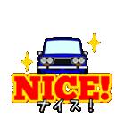旧車シリーズ・ブルブルPart2(個別スタンプ:18)