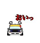 旧車シリーズ・ブルブルPart2(個別スタンプ:20)