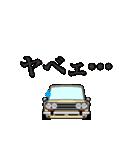旧車シリーズ・ブルブルPart2(個別スタンプ:21)