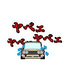 旧車シリーズ・ブルブルPart2(個別スタンプ:22)