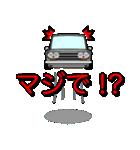 旧車シリーズ・ブルブルPart2(個別スタンプ:23)