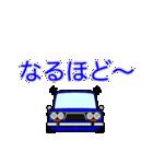 旧車シリーズ・ブルブルPart2(個別スタンプ:24)