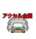 旧車シリーズ・ブルブルPart2(個別スタンプ:26)
