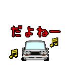 旧車シリーズ・ブルブルPart2(個別スタンプ:27)