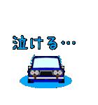 旧車シリーズ・ブルブルPart2(個別スタンプ:28)