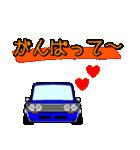 旧車シリーズ・ブルブルPart2(個別スタンプ:29)